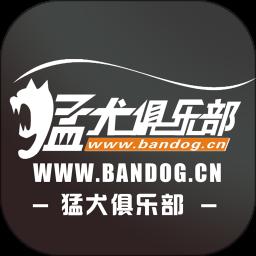 猛犬俱�凡�app