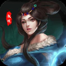 敦煌手游 v1.51.0 安卓版