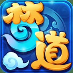 梦道九游手游v1.0.5 安卓版