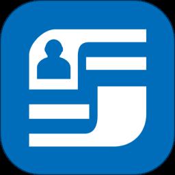 身份通eID app v1.1.3 安卓版