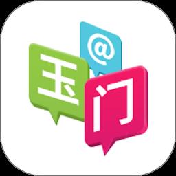 爱玉门app v1.5.2 安卓版