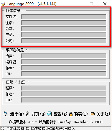 language2000汉化版