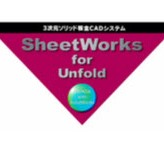 sheetworks v15安装包