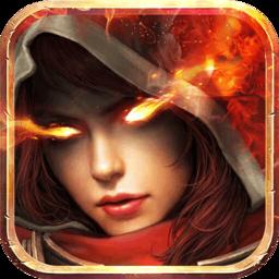 暗黑世界手游 v1.0.0 安卓版