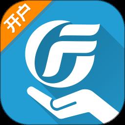 广发证券掌上开户appv2.1.48 安卓版