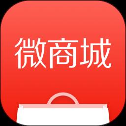 有赞微商城app v3.46.安卓版