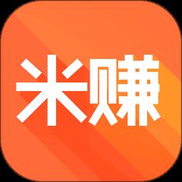米赚-手机赚钱 v4.86 龙8国际注册