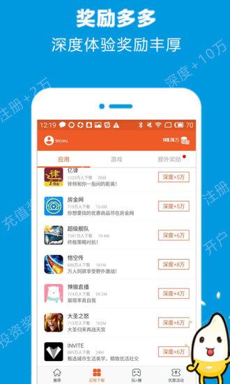 米赚-手机赚钱 v4.86 安卓版
