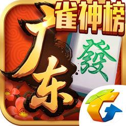腾讯广东麻将1.5.0旧版