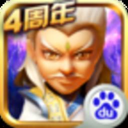 武侠Q传3D百度版v6.0.0.1 安卓版