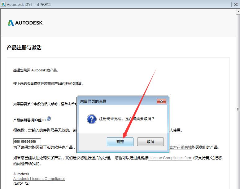 cad2019破解版32位简介cad很暗显示图片