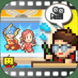 动画制作物语手机版 v1.10 安卓中文版