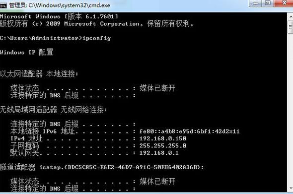 folkoicq软件 v5.12 官方版