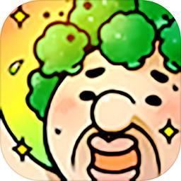 头发栽培日记游戏 v1.0 安卓版