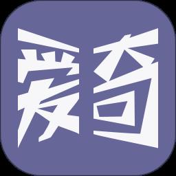 �燮骐�子��app v2.6.0.001 安卓版