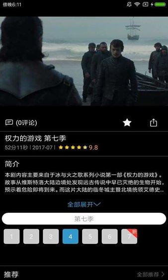 鼎级剧场手机版 v1.0.9 安卓版