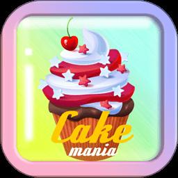 蛋糕工坊手�C版v1.2 安卓最