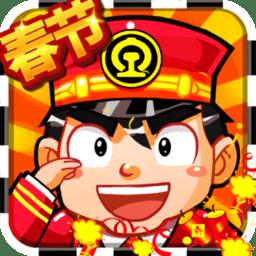 中�A�F路�荣�破解版v1.0.38