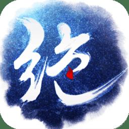 绝世武神九游版 v1.0 安卓版
