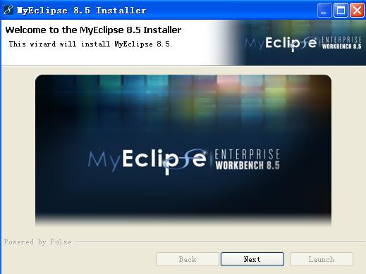 myeclipse8.5中文破解版 v8.5 电脑版