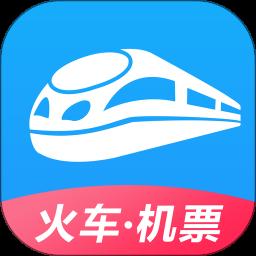 智行火�票12306��票appv6.4.1 安卓版