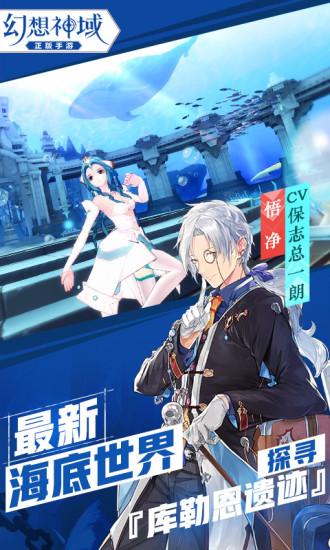 幻想神域vivo手游 v1.4.9 安卓版