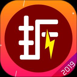 有折扣app v2.1.10 安卓版