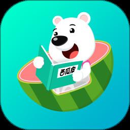 西瓜皮儿童手表appv5.5.1 安卓版