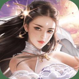 天途手游v10.5.1 安卓版