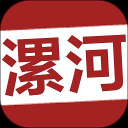 漯河论坛手机版 v4.6.2 安卓版