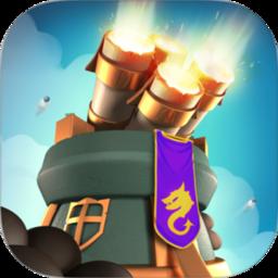 皇室守卫游戏 v1.0.8 安卓官方版