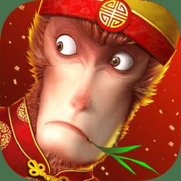 西游记之大圣归来果盘版 v1.9.1 安卓版