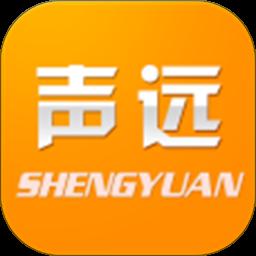 济宁声远论坛v2.6.3 安卓版