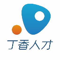 丁香人才手机版 v5.4.9 安卓官方版
