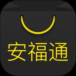 安福通app v3.0.2 安卓版