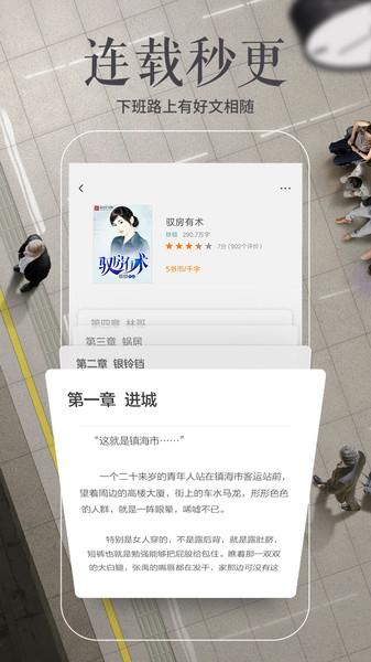 多看��xapp v6.4.8.1 安卓最新版