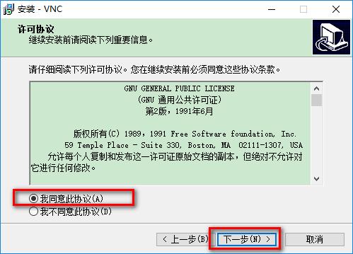 vnc4.0�h化版