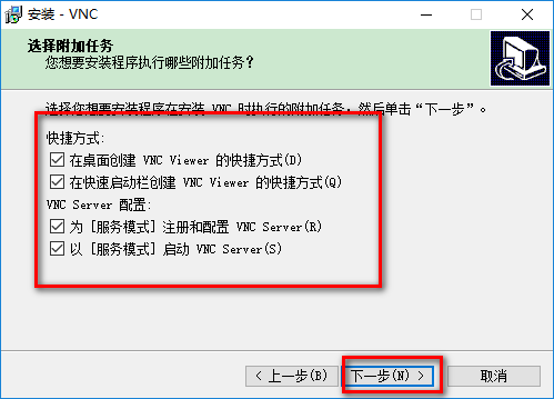 vnc4.0汉化版