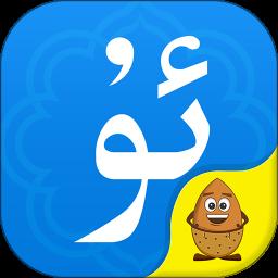 uygurqa badamapp v6.94.0 安卓版