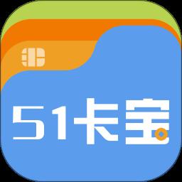51卡宝商务版app v2.2.6 安卓版