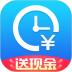 安心记加班最新版本v6.3.70 安卓版