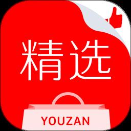 有赞精选app v3.7.1 安卓版
