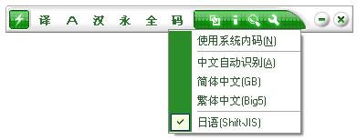 金山快译2006专业软件