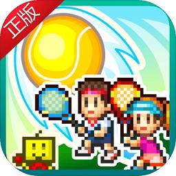 网球俱乐部物语无限金币破解版 v1.00 安卓版