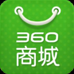 360商城app v4.2.3 安卓版