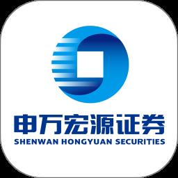 申万宏源证券手机开户appv3.2.0 安卓版