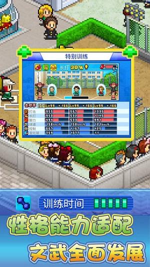 棒球�W院物�Z游�� v1.00 安卓版
