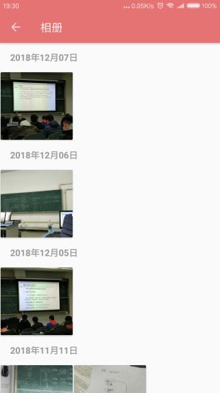simple课程表软件 v2.33.3332 安卓版