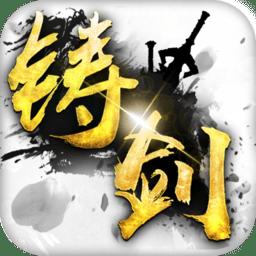 剑侠棋缘手游 v1.5.1 安卓版
