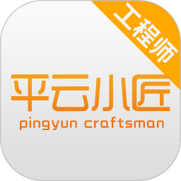 平云小匠app v3.0.6 安卓版